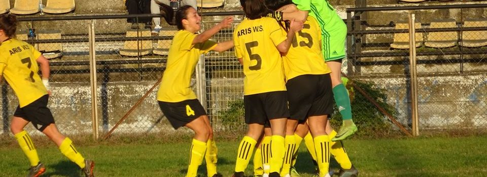 Ποδόσφαιρο: Ακάθεκτες οι Γυναίκες του ΑΡΗ, πέρασαν και από το Μεσολόγγι (0-1)